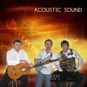 Трио гитаристов ACOUSTIC SOUND